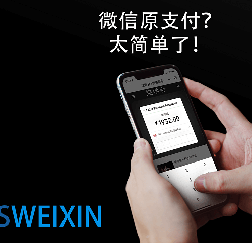 USWEIXIN小程序最新的V3.0版本更新~ 100%的源码功能全打开!